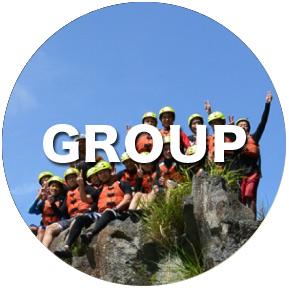 グループ/団体 ラフティング